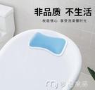 浴缸枕廣海通用型浴缸枕頭帶吸盤浴缸靠枕浴枕酒店專用洗澡按摩頭枕 麥吉良品YYS