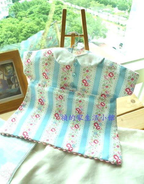 *禎的家*英國Cath Kidston 居家 小衣服掛鉤~水藍條紋款