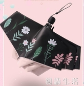 天堂傘太陽傘女防紫外線遮陽傘輕巧兩用晴雨傘摺疊黑膠防曬小清新 中秋節全館免運
