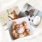 滑鼠墊 遇見你真好貓咪滑鼠墊柔軟天然橡膠墊子文藝個性小清新寵物電腦墊
