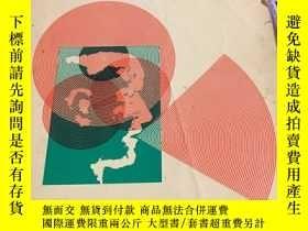 二手書博民逛書店Language罕見and Mind enlarged edit