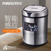 智能垃圾桶全自動感應家用廚房客廳臥室廁所衛生間電動垃圾筒 QG2214『優童屋』