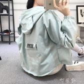 糖果色工裝外套女韓版短款寬鬆bf薄款開衫上衣服學生 盯目家