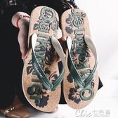 人字拖男夏2020韓版潮個性室外沙灘鞋時尚外穿休閑防滑涼拖鞋