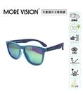 兒童偏光太陽眼鏡 兒童安全太陽眼鏡 抗UV太陽眼鏡 MK04B