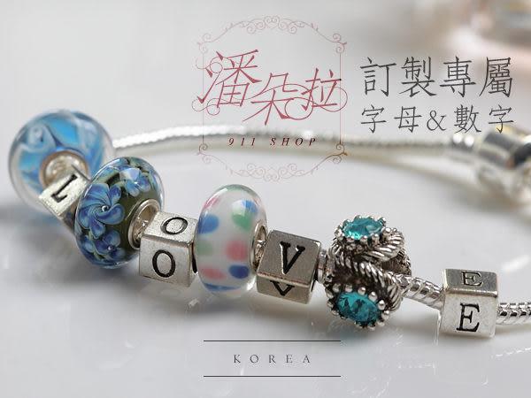XOXO.正韓空運潘朵拉訂作專屬仿舊金屬串珠-字母/數字【ha436】*911 SHOP*