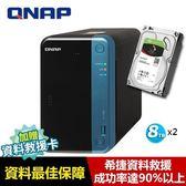 【超值組】QNAP TS-253Be-4G 搭 希捷 那嘶狼 8T NAS碟x2
