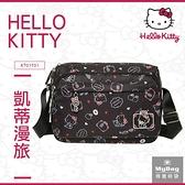 Hello Kitty 側背包 凱蒂漫旅 凱蒂貓 滿版印花 斜跨包 (小) KT01T01 得意時袋
