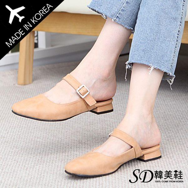 包鞋 正韓製 版型正常 經典淑女  OL風 皮革 小方頭  穆勒鞋【F712945】4色 SD韓美鞋
