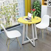 餐桌 北歐茶幾圓形邊桌咖啡桌簡約現代洽談陽台小圓桌邊幾角幾客廳餐桌