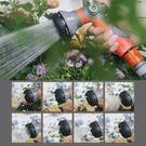花园管 合金灑水水槍花園澆花水管套裝高壓噴水器澆水神奇霧化噴頭龍