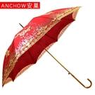 結婚紅傘 傘長柄大紅色雨傘 婚禮婚慶蕾絲...
