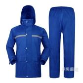 雨衣雨褲套裝全身防水加厚男女成人分體徒步電瓶車摩托車騎行雨衣M-4XL