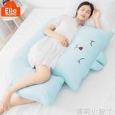 孕婦枕頭護腰側睡枕睡覺墊子側臥神器睡墊托腹孕婦用品必備懷孕期 NMS蘿莉小腳丫