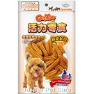 【寵物王國】活力零食-CR87起司雞肉小...