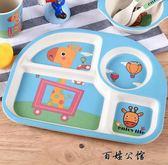 兒童餐具套裝分格盤寶寶吃飯碗組合