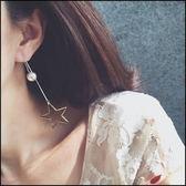 5天出貨★珍珠鏤空五角星耳線 長款不對稱耳環 耳釘★ifairies【29691】