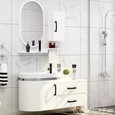 衛浴現代PVC浴室櫃組合 洗臉盆櫃洗手面池洗漱台衛生間吊櫃小戶型 安雅家居