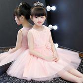 兒童裙新款女童夏季長袖寶寶蓬蓬紗裙中大童洋裝 Ic428『男人範』