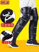 冬季騎摩托車護膝保暖護膝電瓶車男女騎車加厚防風防寒 千千女鞋
