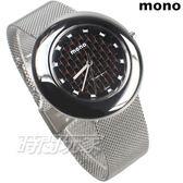 mono 米蘭帶 UFO系列 薄型美學 精美時尚腕錶 女錶 男錶 防水手錶 不銹鋼 紅x黑色 Z2701紅黑