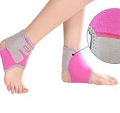 兒童護踝防扭傷防護腳踝薄透氣足球籃球舞蹈運動女士護腳腕護具