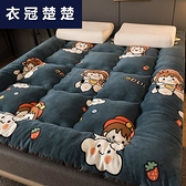 床墊 牛奶絨床墊家用睡墊宿舍加厚學生單雙人榻榻米墊被褥子冬天【快速出貨】