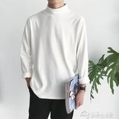 半高領打底衫男ins港風chic長袖T恤韓版潮流百搭上衣寬鬆內搭 夢想生活家