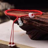 手工編織韓版學生腳鏈本命年紅繩鈴鐺