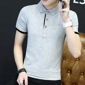 新品短袖t恤男潮流夏季男裝修身純棉襯衫領男士polo衫半袖上衣服免運直出 交換禮物
