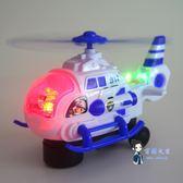電動玩具 兒童電動萬向飛機玩具發光兒童玩具熱賣小孩寶寶玩具 1色