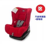 Chicco ELETTA 寶貝舒適全歳段安全汽座(賽車紅)CBB79409.78 5980元 贈汽座保護墊 +置物袋