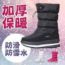 男女童 北海道旅遊雪地加厚羊絨鋪毛防水抽...