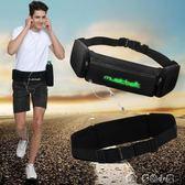 跑步手機腰包男女戶外多功能運動健身腰帶包隱形防盜貼身水壺腰包「多色小屋」