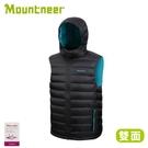 【Mountneer 山林  男 750FP雙面穿羽絨背心《黑色》】32V09/保暖背心/連帽背心