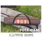 [Camping Scape] 營柱收納袋 (8809452770330)