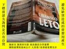 二手書博民逛書店MIOMIR罕見PETROVIC LIBANSKO LETO(米奧米爾·彼得羅維奇·利班斯基·萊托)Y2128