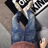 韓版男破洞牛仔褲彈力小腳長褲修身「巴黎街頭」