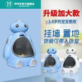 【年終大促】  兒童小便器男孩掛墻式小便池斗寶寶男童尿盆尿壺站立式坐便器馬桶