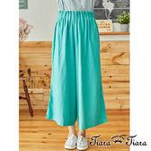 【Tiara Tiara】百貨同步aw 皺摺束腰寬版7分長褲(綠)