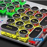 鍵盤 朋克游戲真機械鍵盤青軸黑軸茶軸復古臺式筆記本電腦有線網吧外設電競吃雞