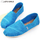 Lefu Girls 鑽石藍針織鉤花平底懶人鞋(現貨在台-24H寄出)