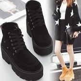 高跟短靴-簡約大方短筒厚底女馬丁靴2色73is18【時尚巴黎】