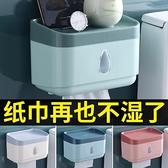 衛生紙架 壁掛衛生間紙巾盒廁紙置物架廁所家用免打孔防水衛生紙抽紙捲紙盒【幸福小屋】