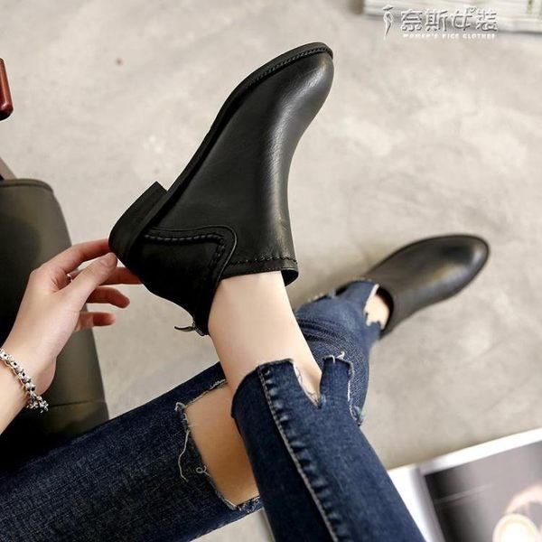 中筒靴香港潮牌秋冬粗跟英倫風短靴復古后拉鏈馬丁靴真皮女鞋 奈斯女裝