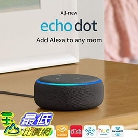 [7美國直購] 智能揚聲器 Amazon Echo Dot (3rd Gen) - Smart speaker with Alexa - Charcoal