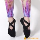 瑜伽襪專業防滑瑜珈襪秋冬普拉提防滑襪五指襪女運動純棉蹦床襪【小橘子】