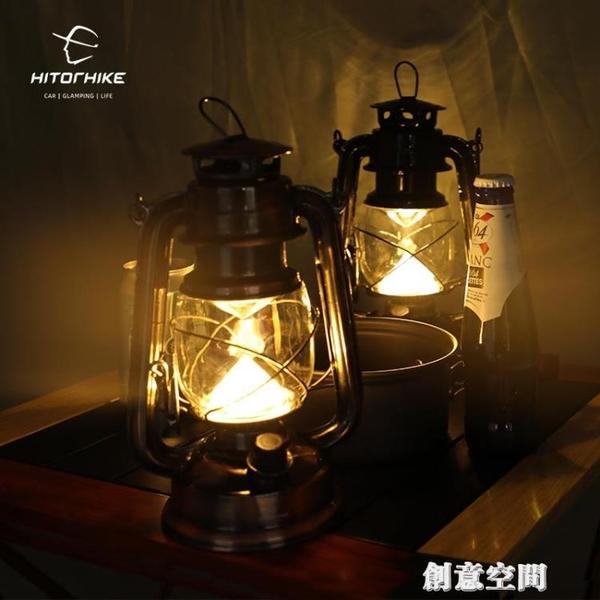 HTK喜拓客露營燈復古老式手提馬燈戶外野營LED營地燈照明帳篷燈 創意新品