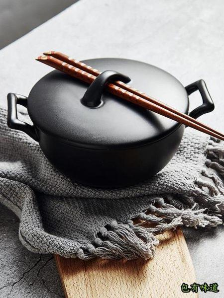 包有味道 日式拉面雙耳碗大碗創意湯碗帶蓋泡面碗宿舍家用陶瓷面碗