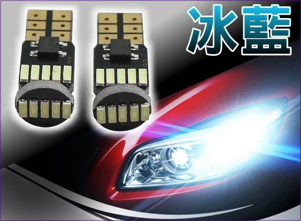 【洪氏雜貨】  280A285-5 4010  15燈 T10冰藍光單入  LED 方向燈 倒車燈